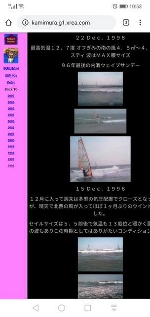 Screenshot_20200119_105337_com.android.chrome.jpg